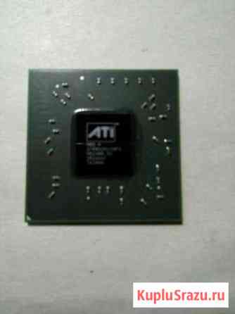 216bgckc13FG видеочип ATI Mobility Radeon X1700 Санкт-Петербург