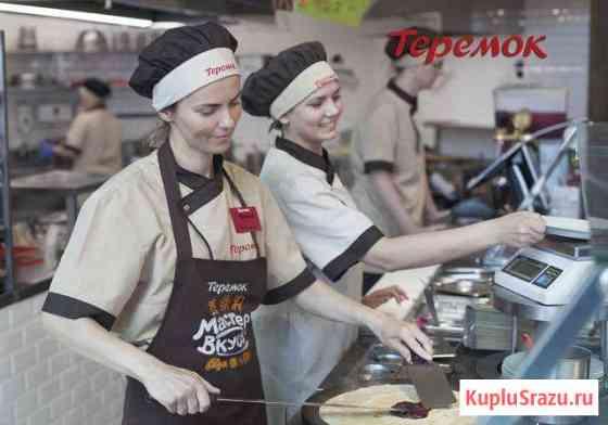 Повар-кассир (м.Петроградская, Кронверский пр, 47) Санкт-Петербург