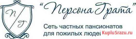 Сиделка с проживанием Санкт-Петербург