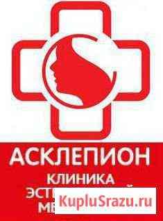 Администратор медицинского центра Санкт-Петербург