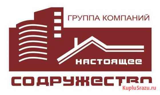 Тракторист Санкт-Петербург