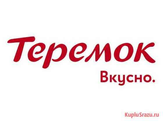 Повар кассир Санкт-Петербург