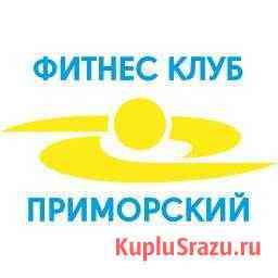 Педагог-хореограф, тренер по танцам Санкт-Петербург