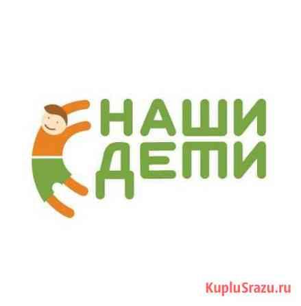 Менеджер по работе с благотворителями Санкт-Петербург