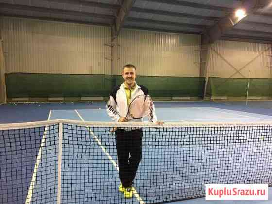 Тренер по теннису, тренер по пляжному теннису Санкт-Петербург