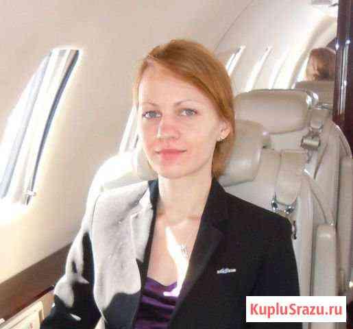 Уроки английского языка по Skype (C2, носитель) Москва