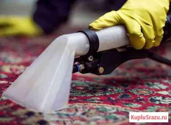 Химчистка ковров дивана матрацов Москва
