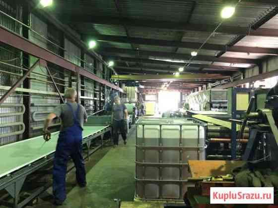 Производственное помещение, 526 кв.м. Фрязино