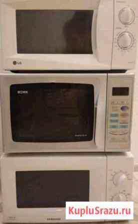 Микроволновая печь Подольск