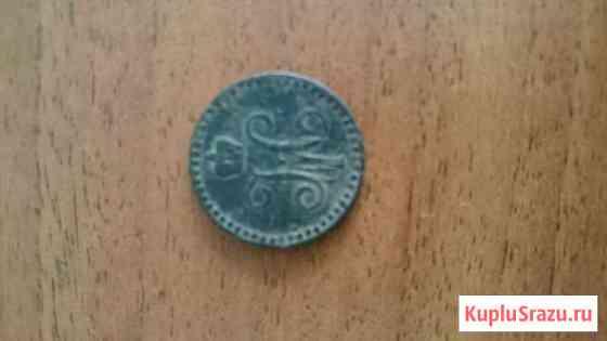 Монета Клин