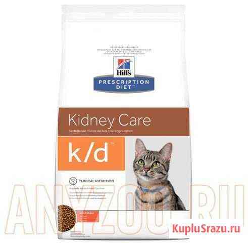 Hills Prescription Diet k/d Kidney Care.Сухой дие Московский