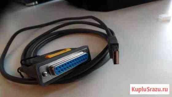 Кабель для принтера USB DB25 Подольск