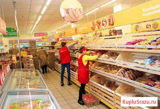 Арендный бизнес. Арендатор - сетевой супермаркет Клин