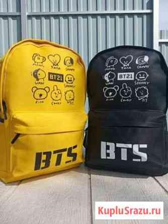 Рюкзак школьный, подростковый BTS/BT21 k-pop Санкт-Петербург