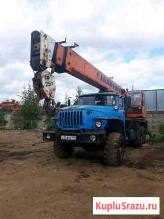 Автокран Урал 2008 года 25тон Москва