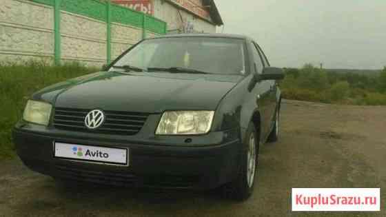 Volkswagen Bora 1.6МТ, 1999, седан Троицк