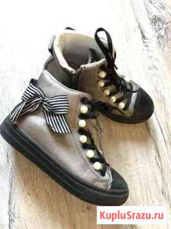 Детские ботинки демисезонные Жуковский