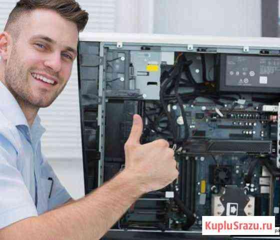 Компьютерный мастер. Ремонт компьютеров. Желдор Железнодорожный