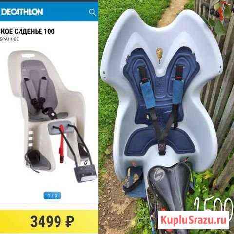 Детское кресло для велосипеда Люберцы