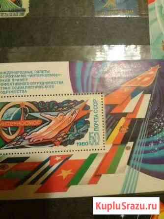 Альбом с марками Подольск