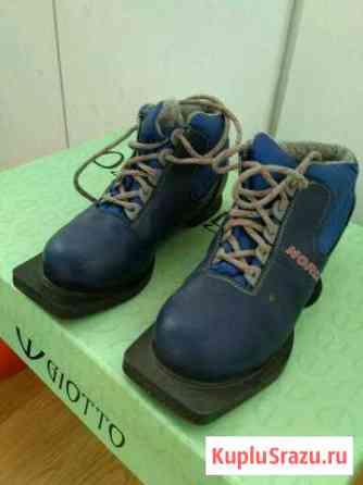 Лыжные ботинки Долгопрудный