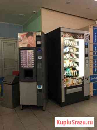 Кофейный аппарат, вендинговый аппарат, торговый ап Лобня