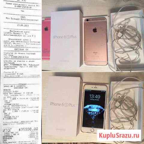 iPhone 6s Plus rose чек полный комплект на гаранти Куровское