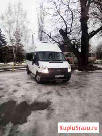 Форд Транзит Таганрог