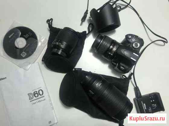 Nikon D60 18-55 kit Сочи