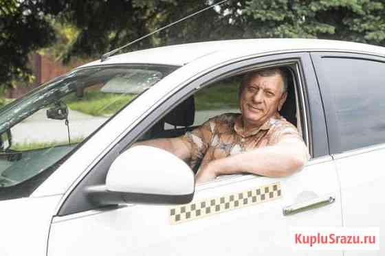 Водитель такси Аренда Шахты