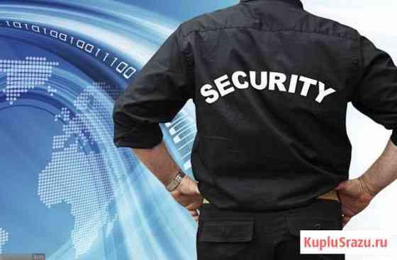 Лицензированные охранники Санкт-Петербург