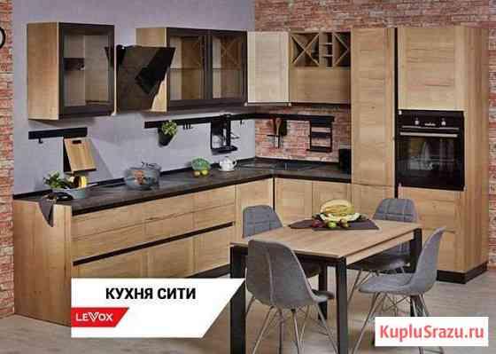 Кухня Анапа