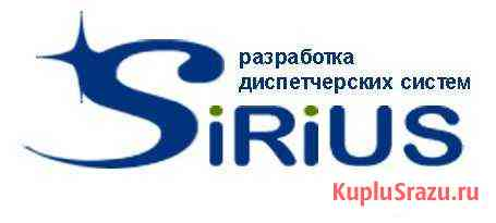 Менеджер по продажам в Сириус Навигатор Новочеркасск