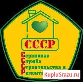 Отделочник. внутренняя отделка Таганрог
