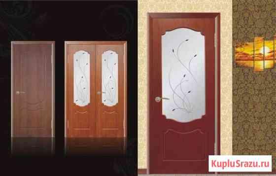 Двери межкомнатные пвх Набережные Челны