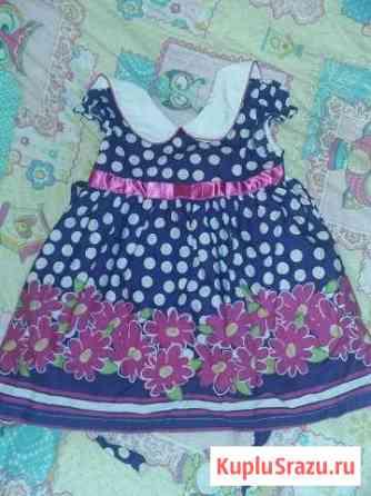 Платье для девочки Казань