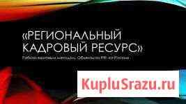 Укладчик-упаковщик (морепродукты) Екатеринбург