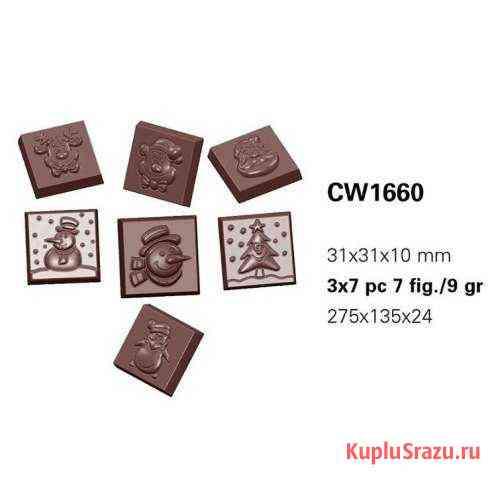 Поликарбонатная форма для шоколада Набережные Челны