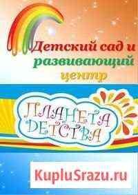 Логопед Казань