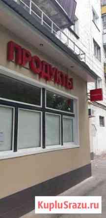 Продуктовый магазин на первой линии Казань