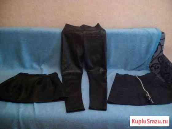 Кожанные брюки и 2 юбки Екатеринбург