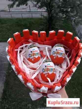 Сладкие подарки Челябинск