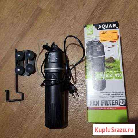 Фильтр для аквариума 100-150 литров Aquael Набережные Челны