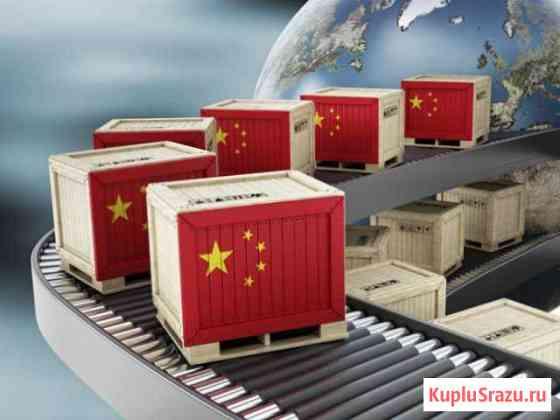 Доставка груза из Китая в Казань Казань