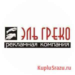 Изготовление и установка световых вывесок Казань