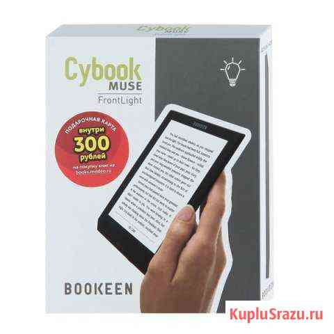 Bookeen Cybook Muse FrontLight Челябинск