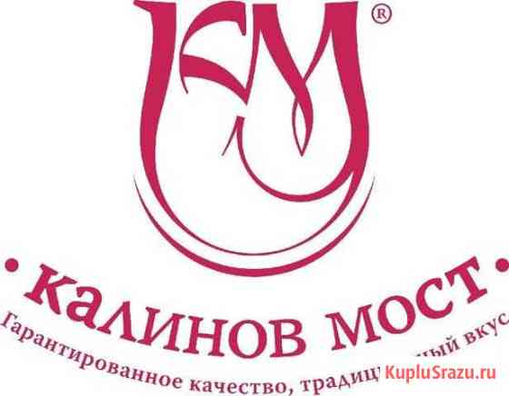 Менеджер отдела снабжения Дзержинск