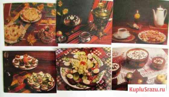Набор открыток с кулинарными рецептами (13 шт) Лодейное Поле