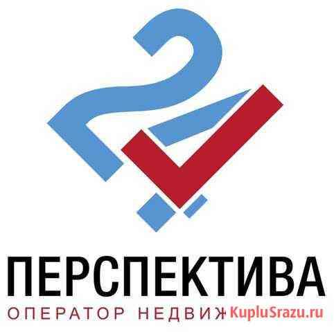 РиэлторАгент по недвижимостиМенеджер(обучение) Барнаул