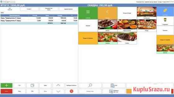 Interpos программа учёта Автоматизация Кафе Майкоп